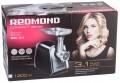 Redmond RMG-1215