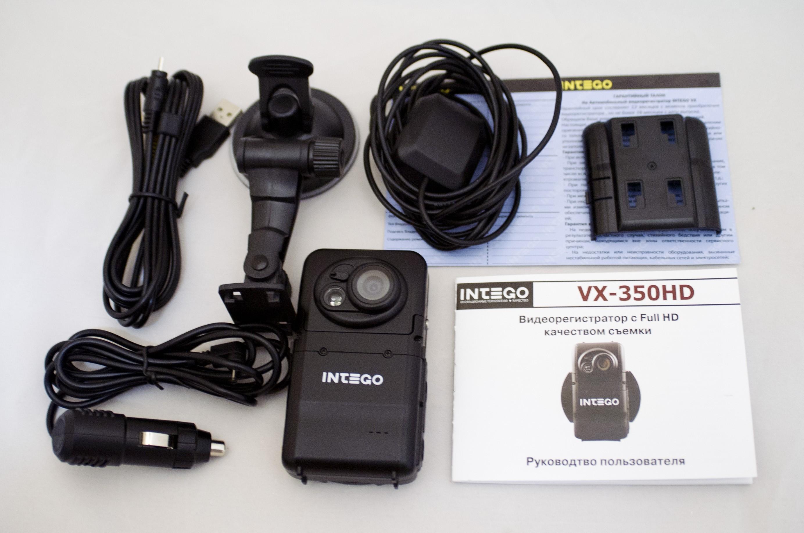Видеорегистратор intego vx 350hd отзывы