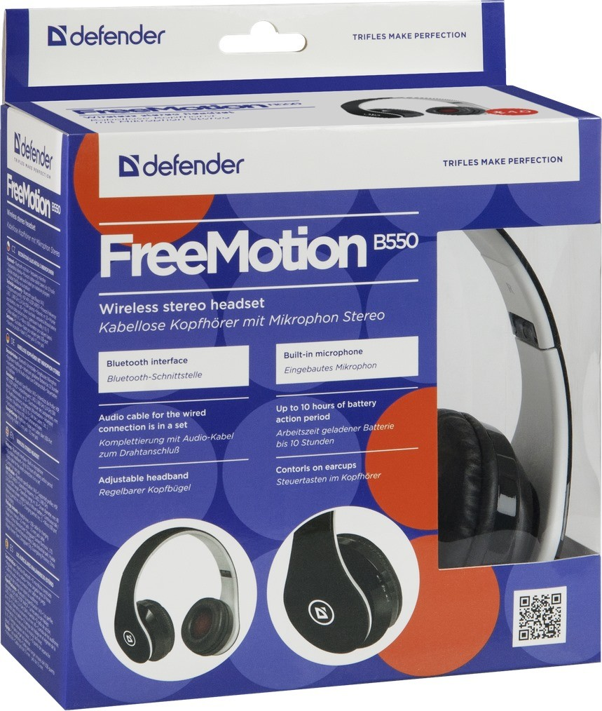 Defender Freemotion B550 инструкция - фото 10