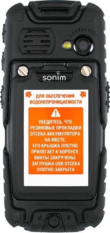 инструкция Sonim Es1000 - фото 4