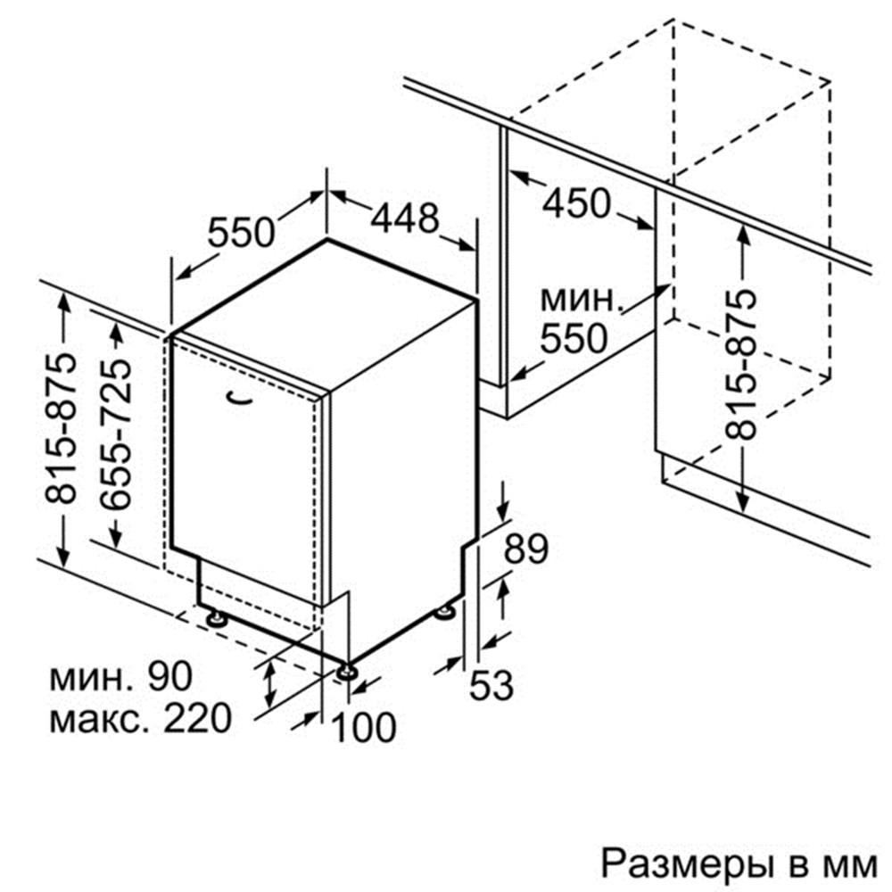 схема установки посудомоечной машины bosch smi 65m65