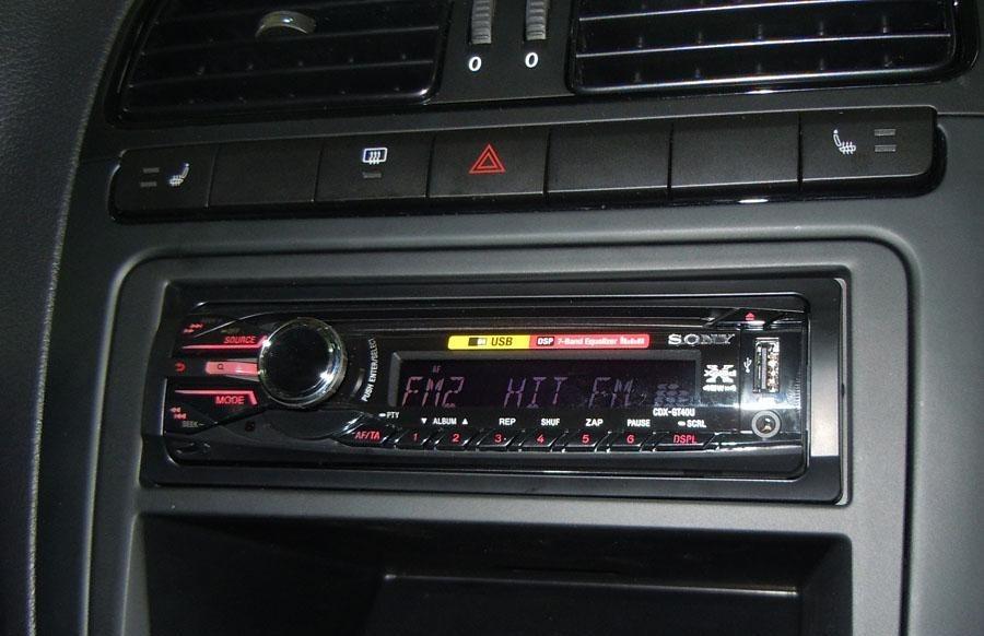 Автомагнитола Sony CDX-GT40U.