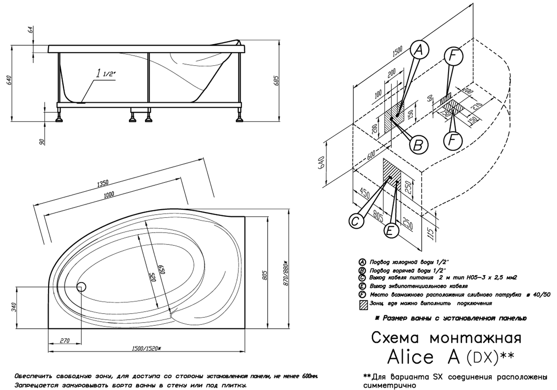 инструкция appollo 2121