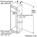 Bosch GIN 81AE20