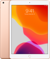 Apple iPad 7 2019