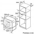 Bosch CTL 636ES6