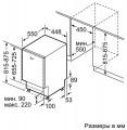 Bosch SPV 66MX30