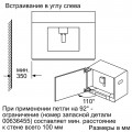 Bosch CTL 636ES1
