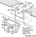 Bosch CDG 634BS1