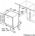 Bosch SMV 25EX01