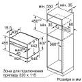 Bosch CDG 634BB1