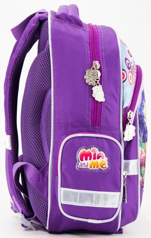 8116c475c452 KITE 521 Mia and Me – купить школьный рюкзак, сравнение цен  интернет-магазинов: фото, характеристики, описание   E-Katalog